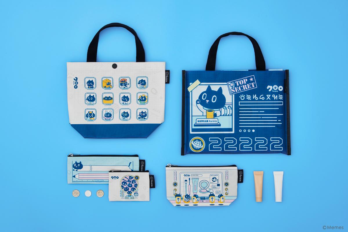 Kuroro新商品入荷とキャンペーンのお知らせ
