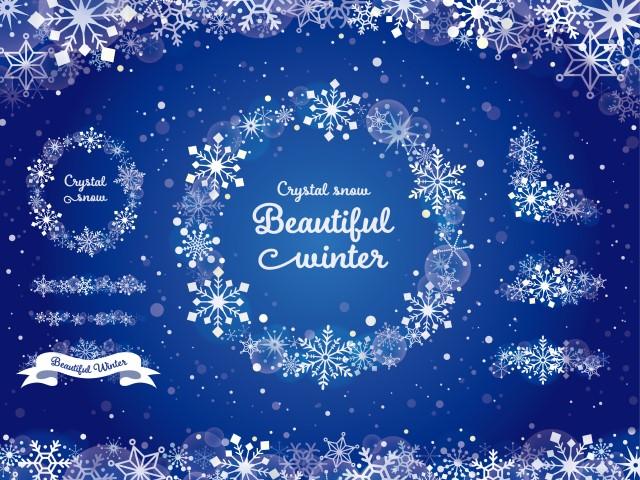 12月のご購入者さまにクリスマスプレゼント!