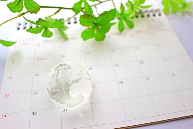 【重要】大型連休に伴うご入金確認と出荷のお知らせ