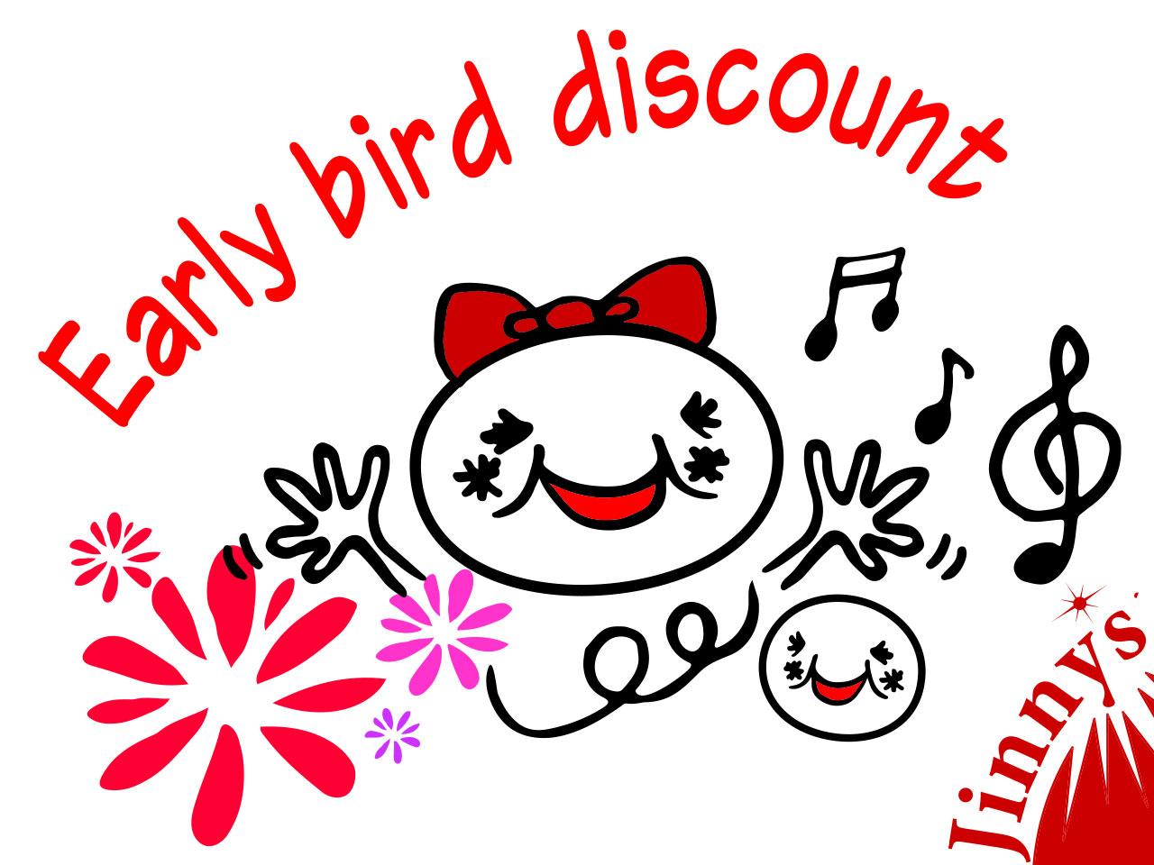Early bird discount(早割り)について