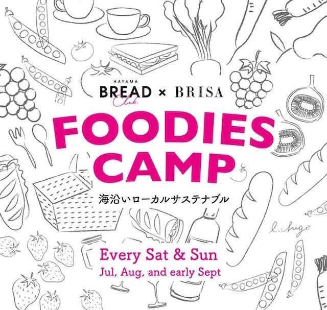 FOODIES CAMP