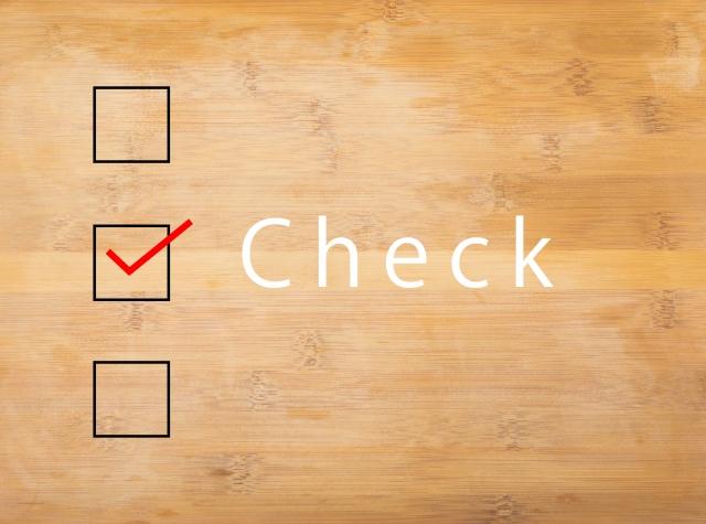 家相を見てもらうべきか迷う時のチェック表