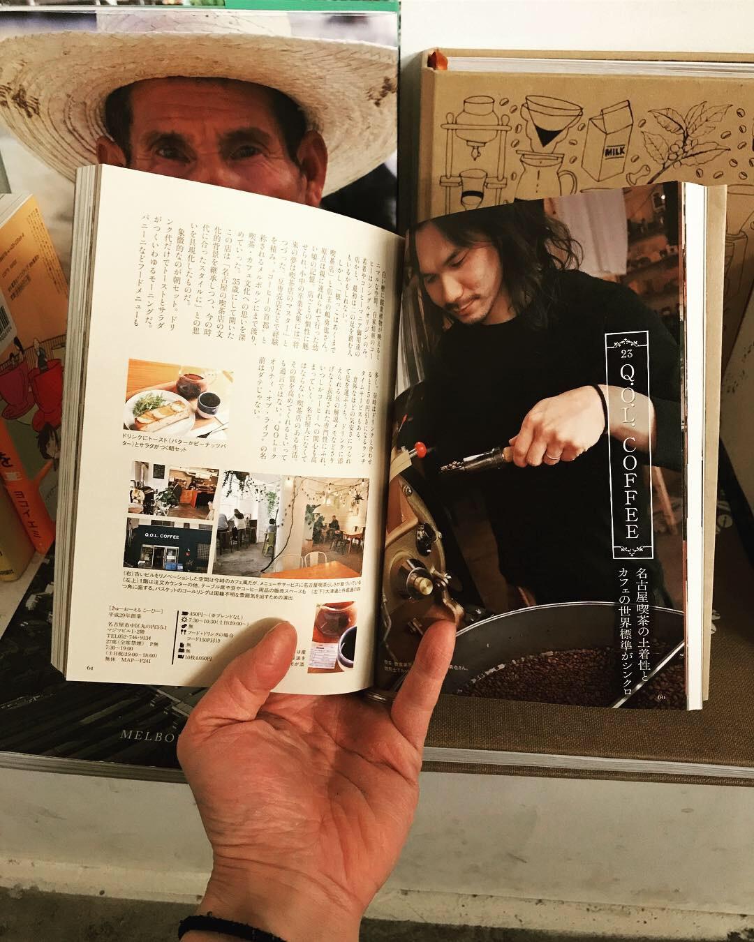 『名古屋の喫茶店』に掲載して頂きました