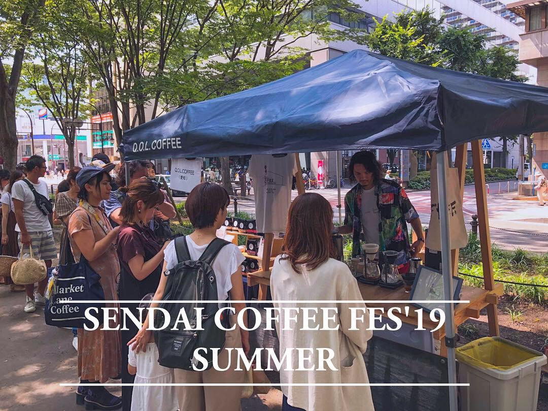 SENDAI COFFEE FES 2019 SUMMER
