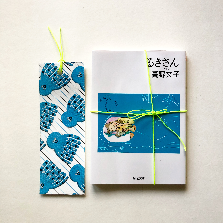 【MAMESUKI パターンペーパー活用法】「るきさん」(ちくま文庫)とオリジナルブックマーク
