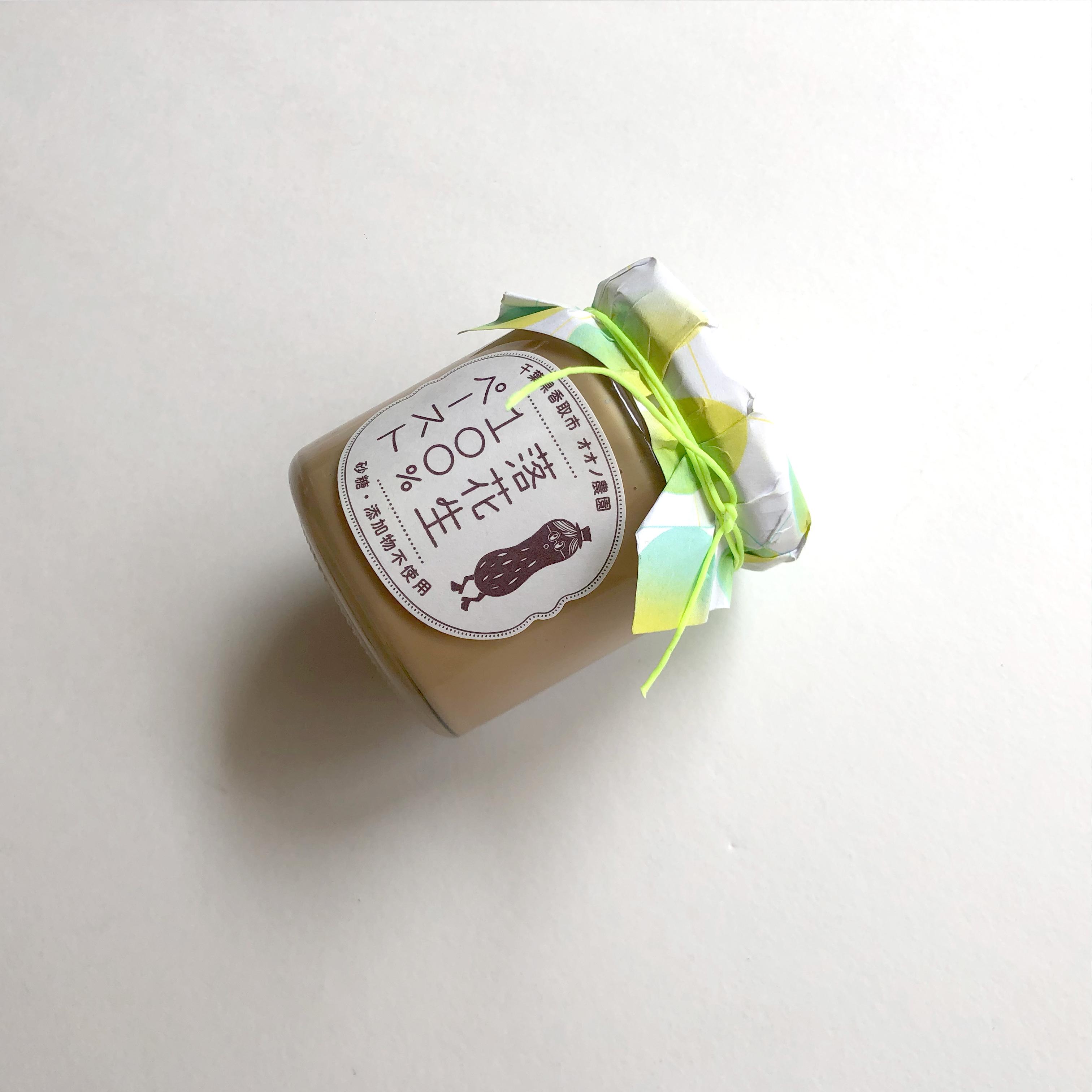 【MAMESUKIで包む小さなお気に入り】オオノ農園の落花生100%ペースト