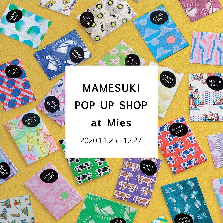 【お知らせ】 MAMESUKI POP UP SHOP at Mies を開催します