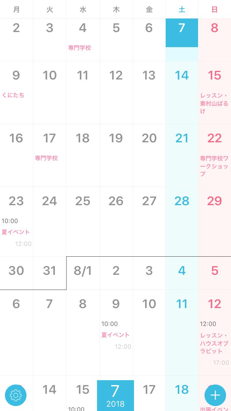 2018年7月レッスンカレンダー
