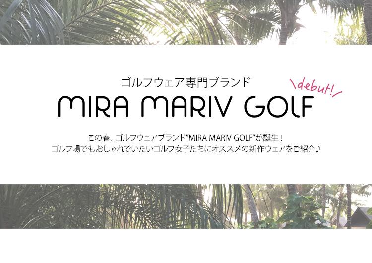 """ゴルフウェアブランド""""MIRA MARIV GOLF""""が遂にデビュー♡"""