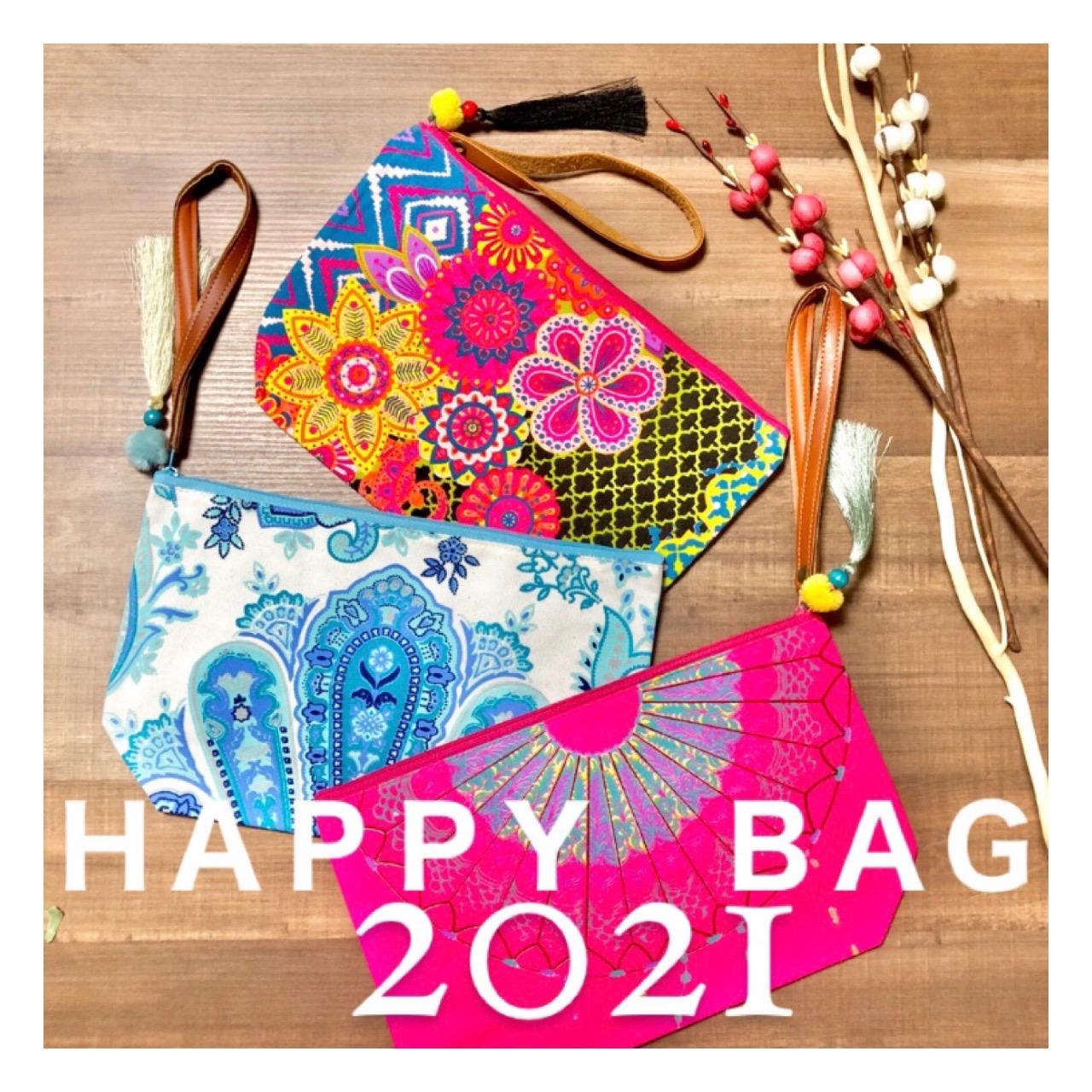 販売終了しました←HAPPY BAG 2021 販売中❤️
