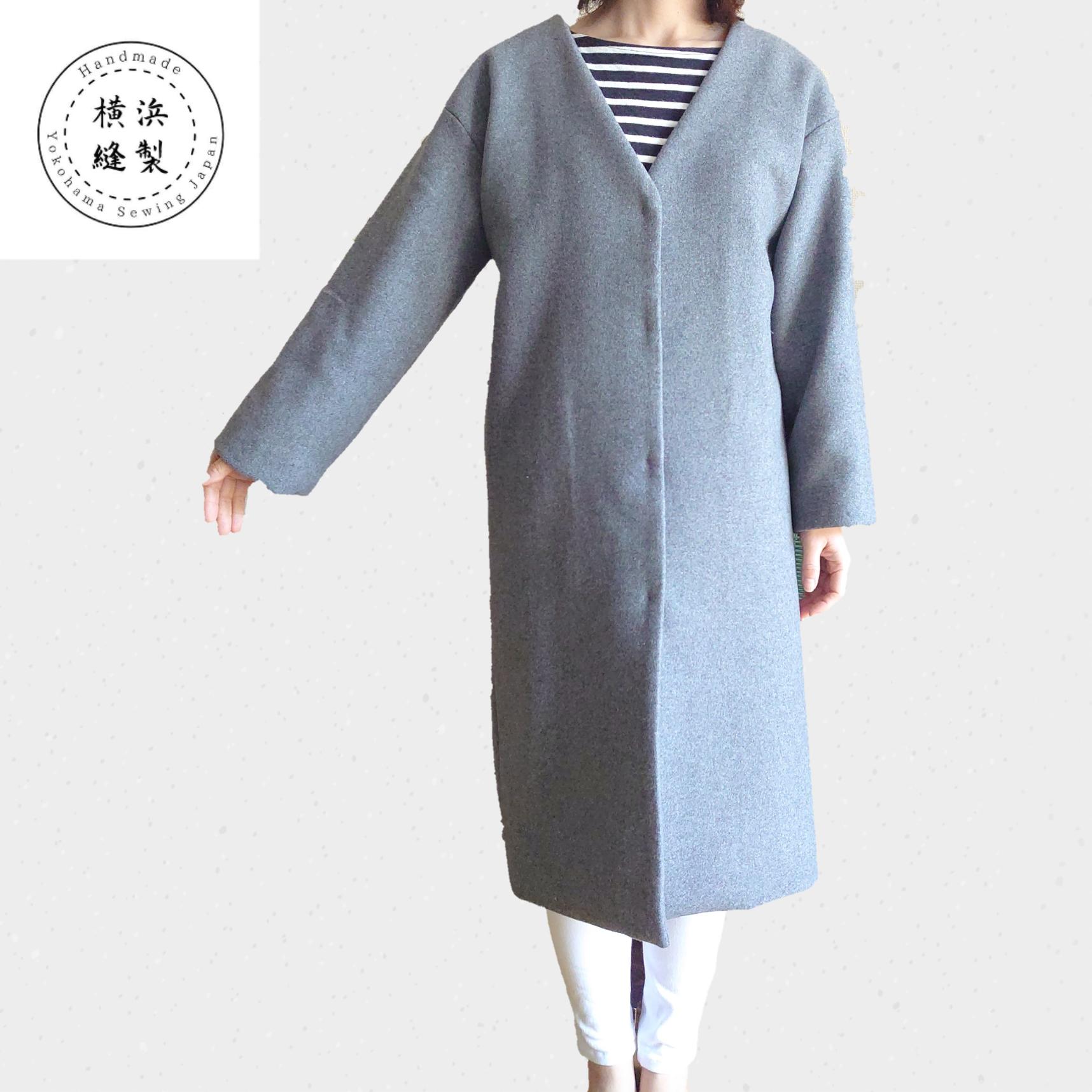 低身長さんのためのお直し ドロップショルダーのコート