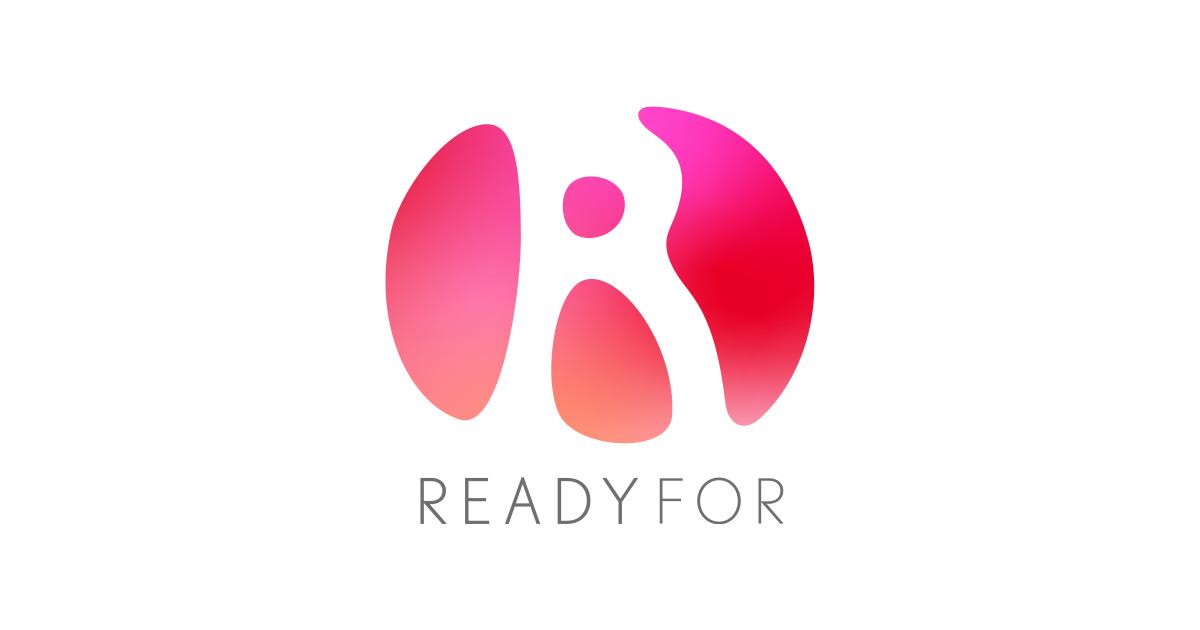 クラウドファンディング「READY FOR」にて11/8 12:00から公開開始致しました