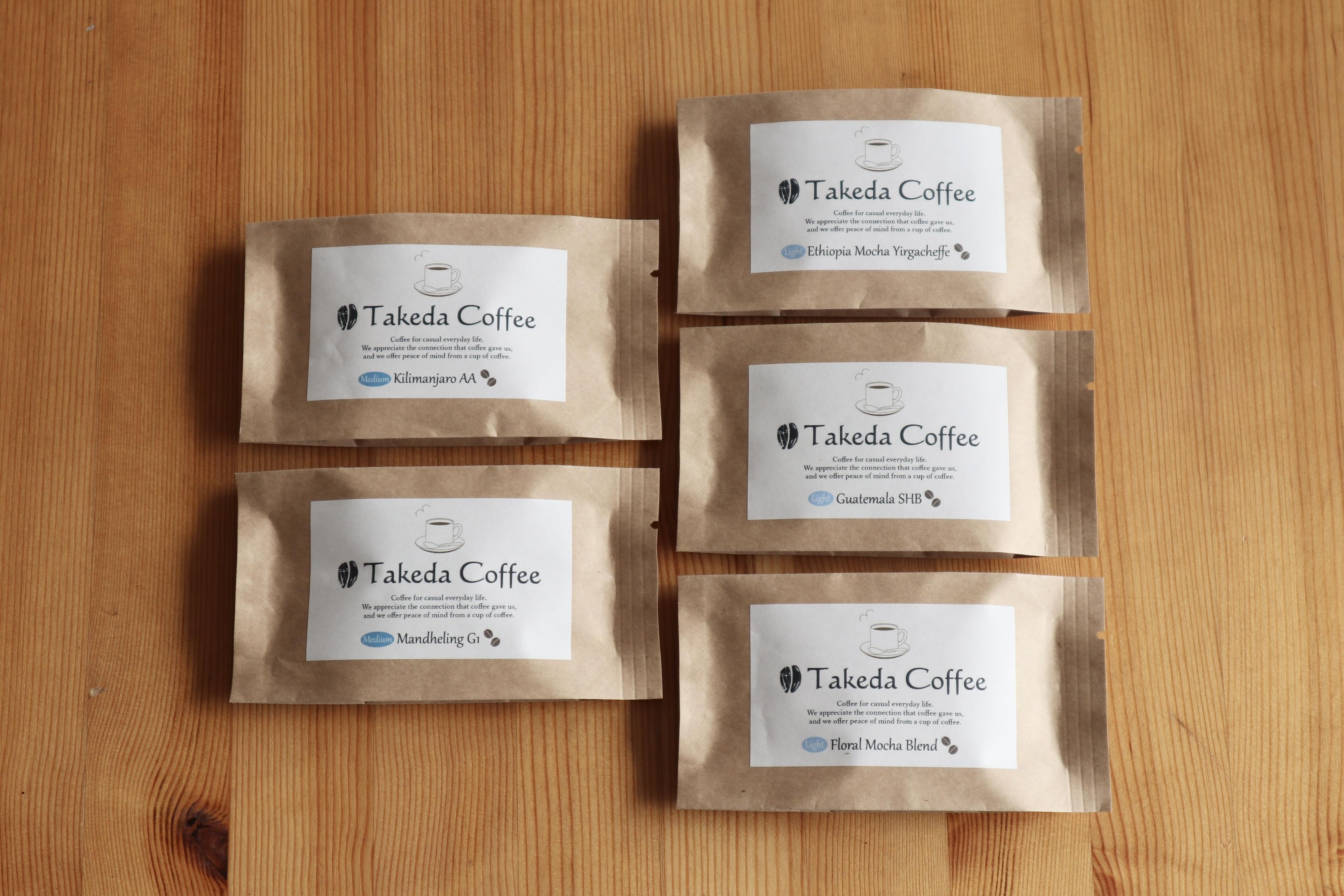 ちょこっとコーヒーお楽しみセット(50g×5個)のお楽しみ方①