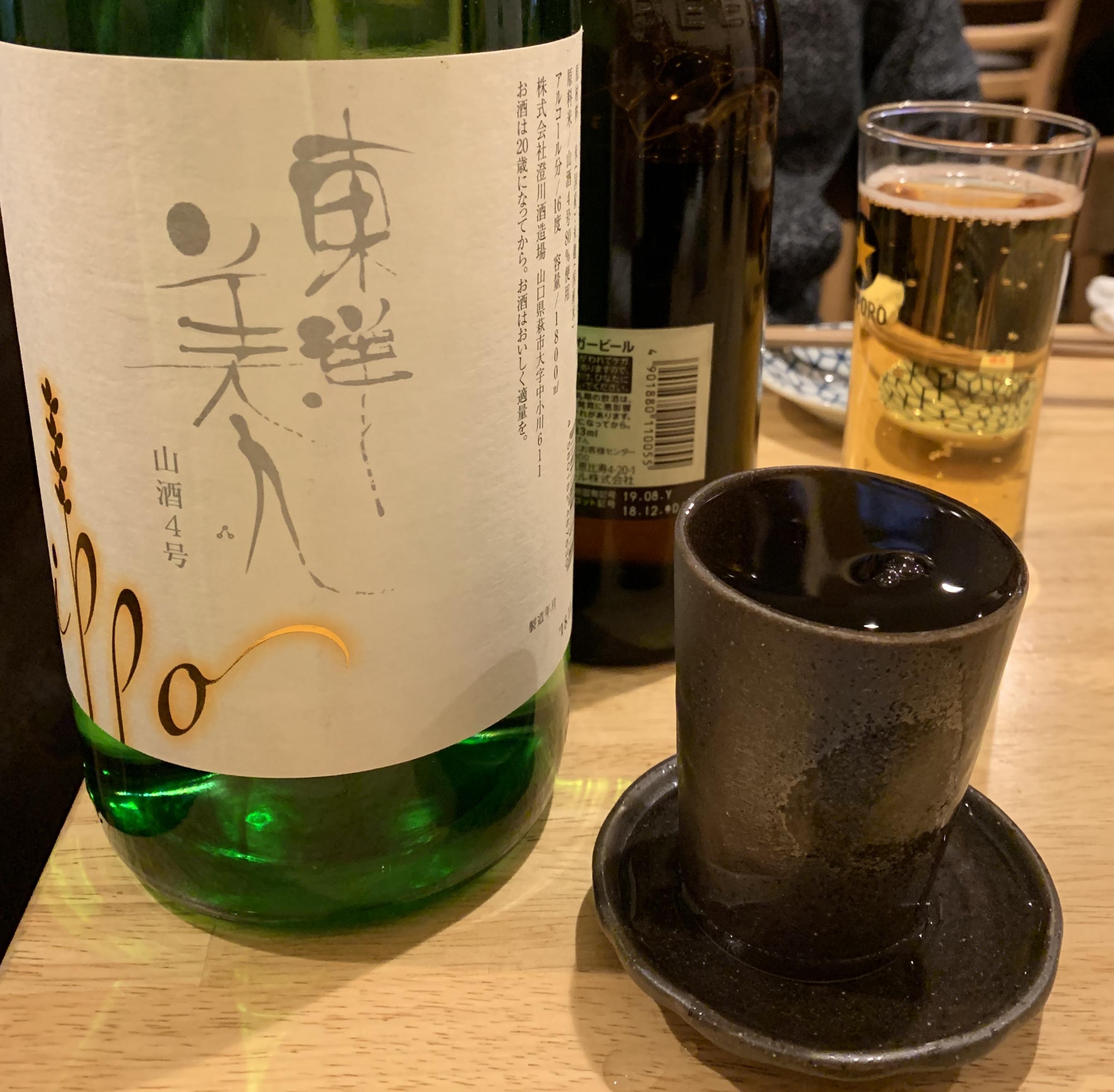 日本酒がさらにまろやかに!
