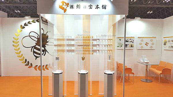 国際化粧品展、出展報告