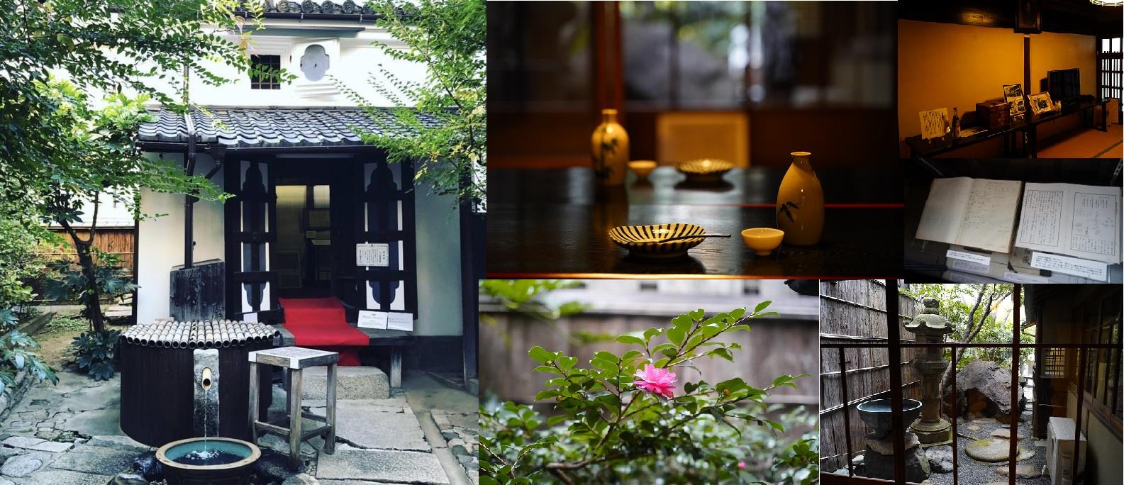 京の名水「桃の井」