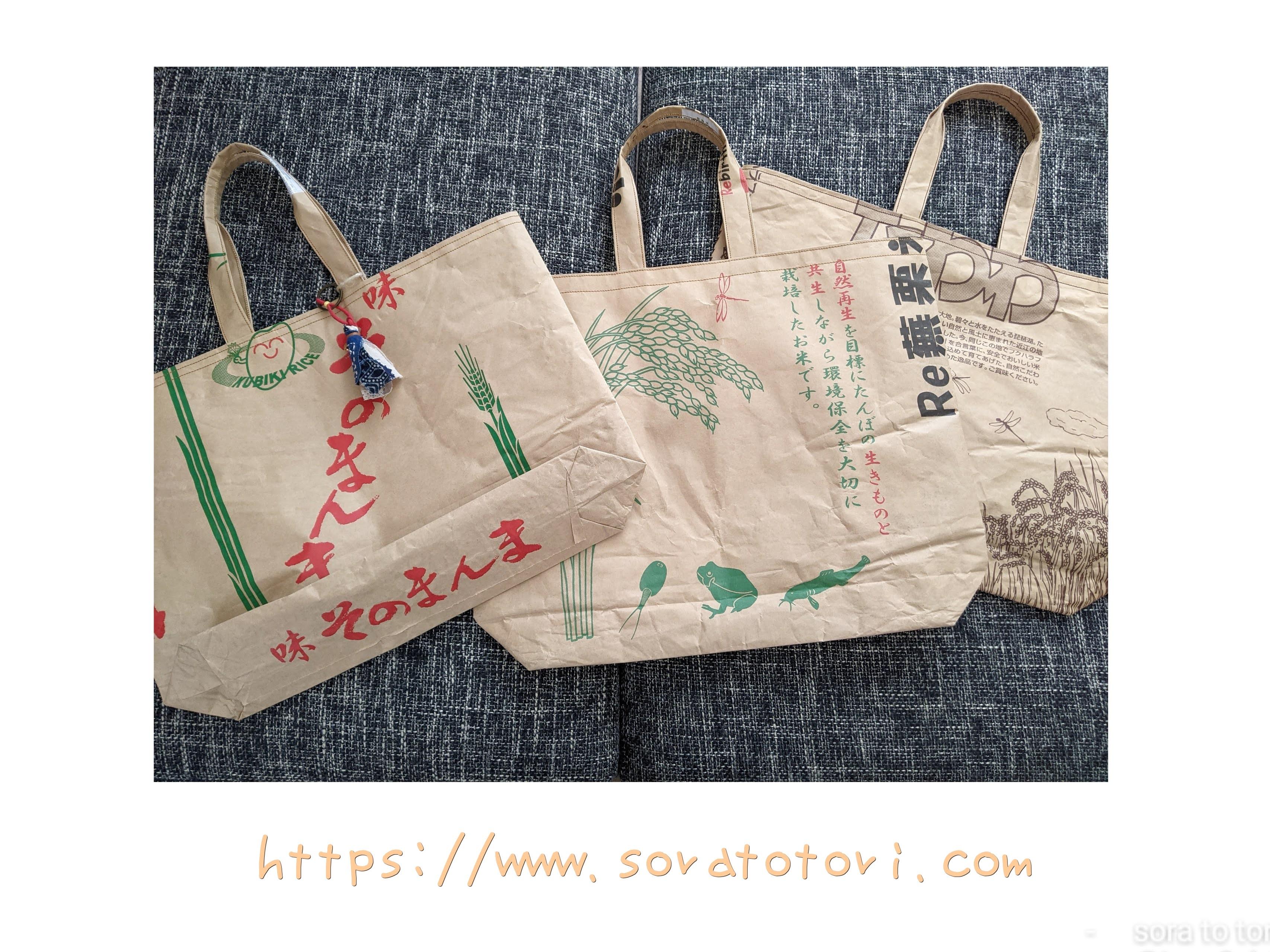 日本の米袋バッグ♪