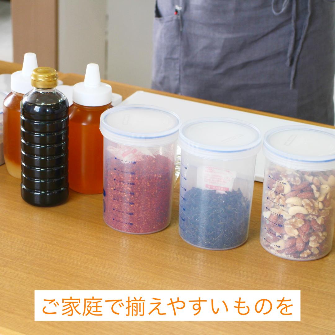キムチ作り教室開催しました🔥