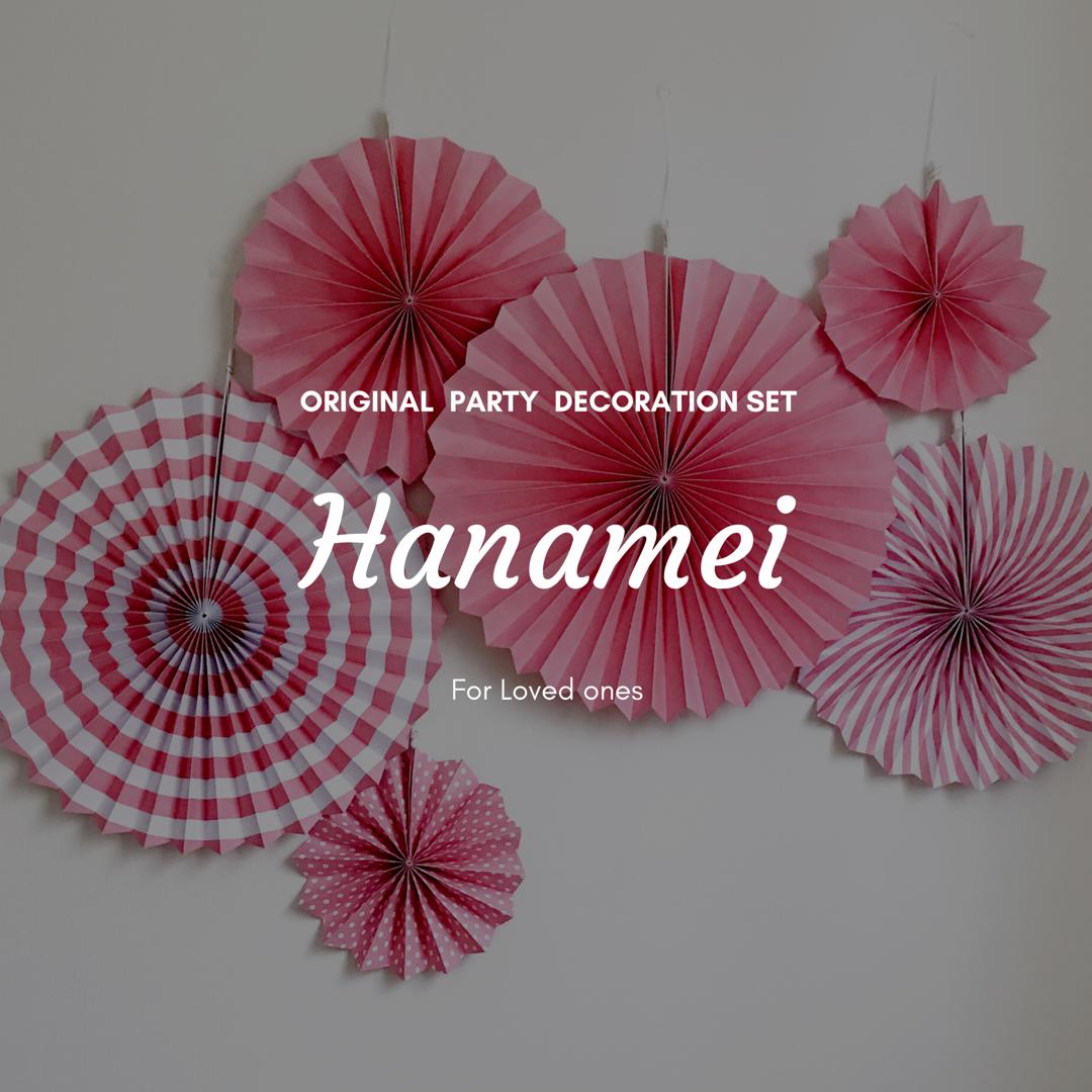 はじめましてHanameiです!