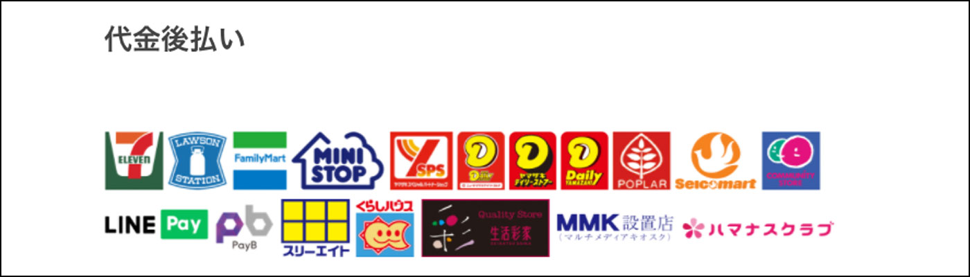OMECO公式オンラインショップ お買い物ガイド