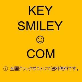 全国クリックポスト[日本郵便]にて送料無料です。どうぞよろしくお願いします。