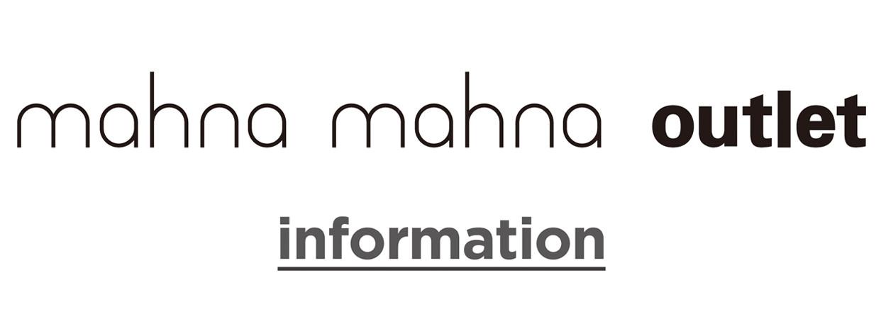 マナマナアウトレット運営事業所 変更のお知らせ