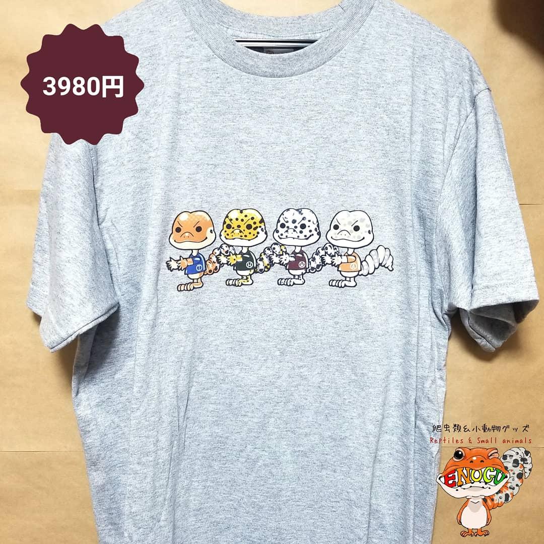 [レオパキッズまえならえ!!]爬虫類Tシャツ販売開始!