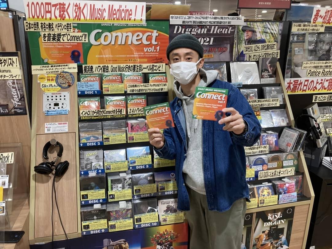CONNECT RECORDSコンピレーションアルバム絶賛発売中。