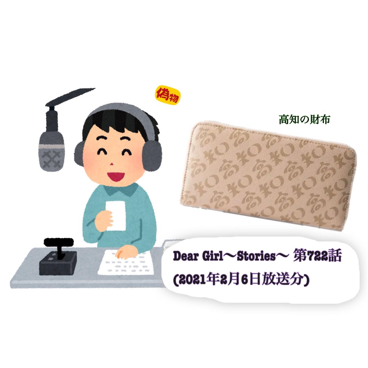 神谷浩史さん小野大輔さんのラジオ 再び登場❗️