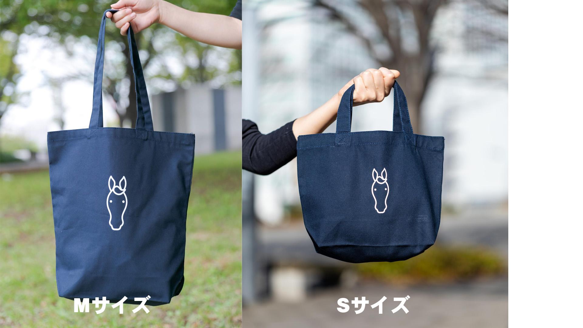 【お詫び】トートバッグS 誤配送の件