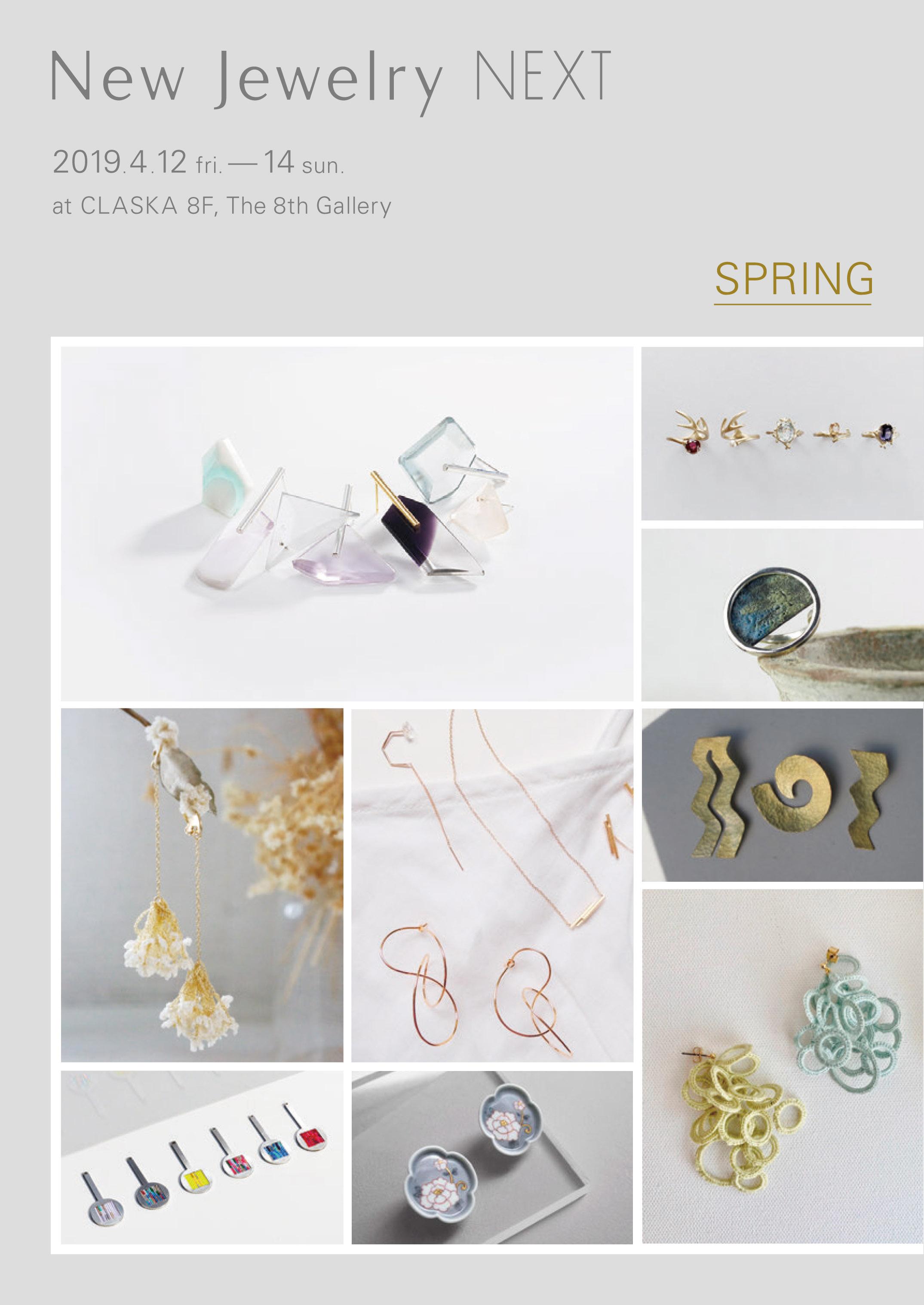 New Jewelry NEXT – Spring