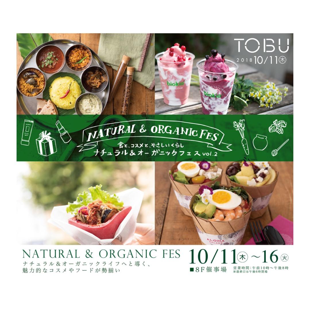 Natural&Organic Fes出店中!