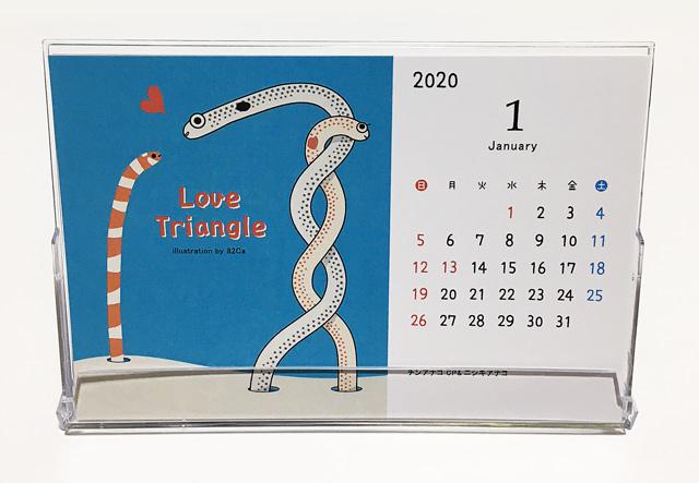 お魚カレンダー発送開始しました!
