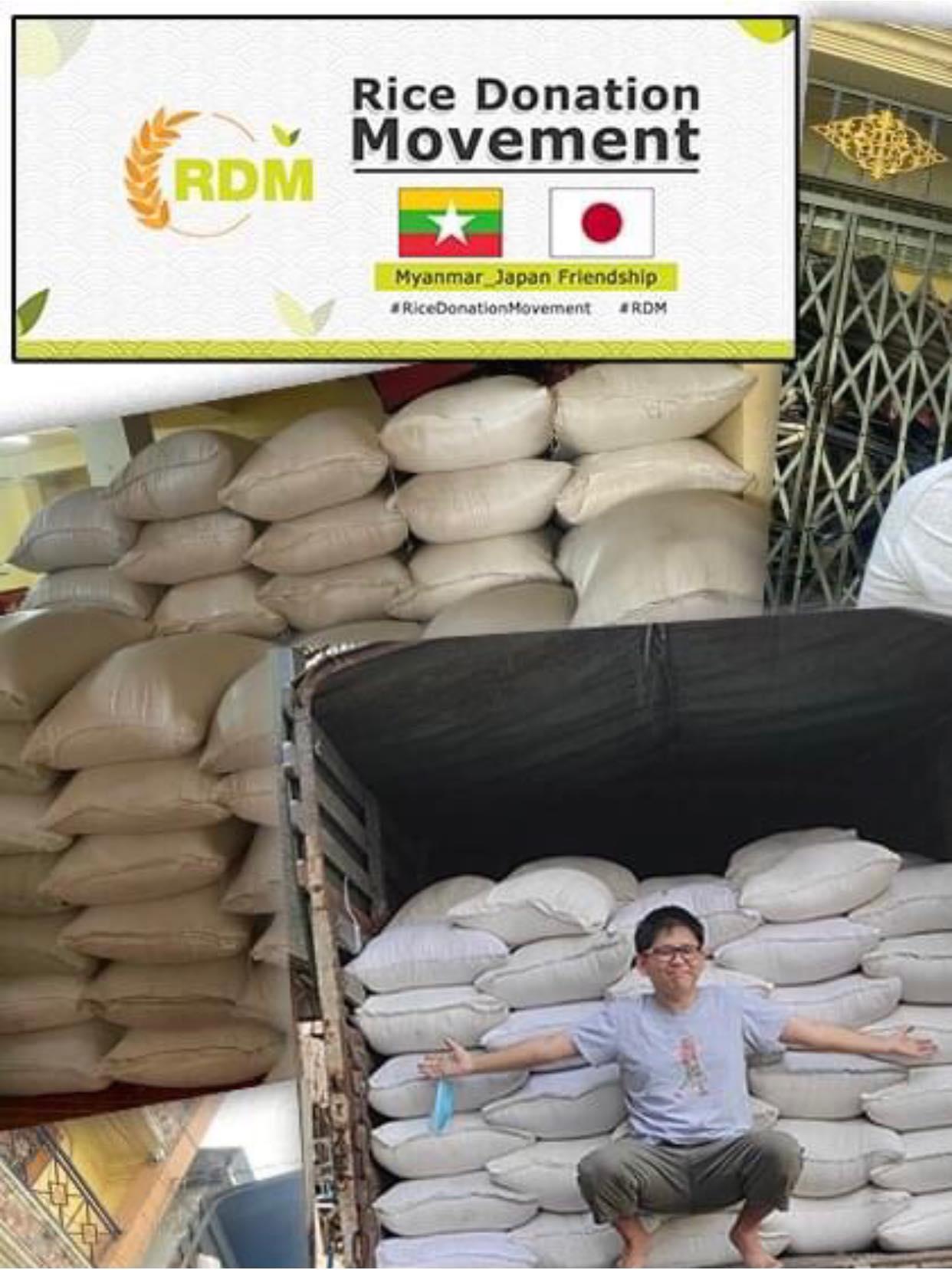 ミャンマー応援 寄付販売キャンペーンのご案内  3月15日(月)〜3月25日(木)