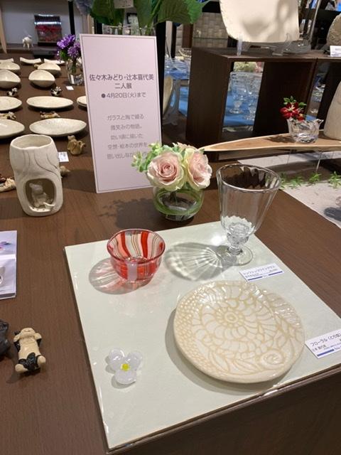 大阪・阪急うめだ作品展が始まりました。(No.126)