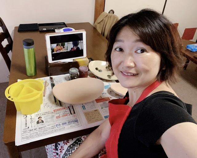初めてオンライン陶芸レッスンをしました!(N0.139)