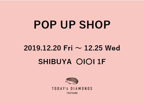 12/20~12/25 渋谷マルイPOP UP SHOP開催