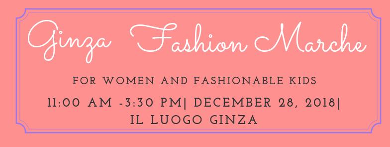 Ginza Fashion Event 2018
