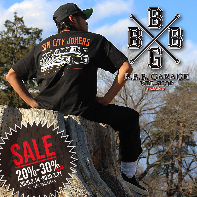 """B.B.B.GARAGE""セールを開催中です!!"