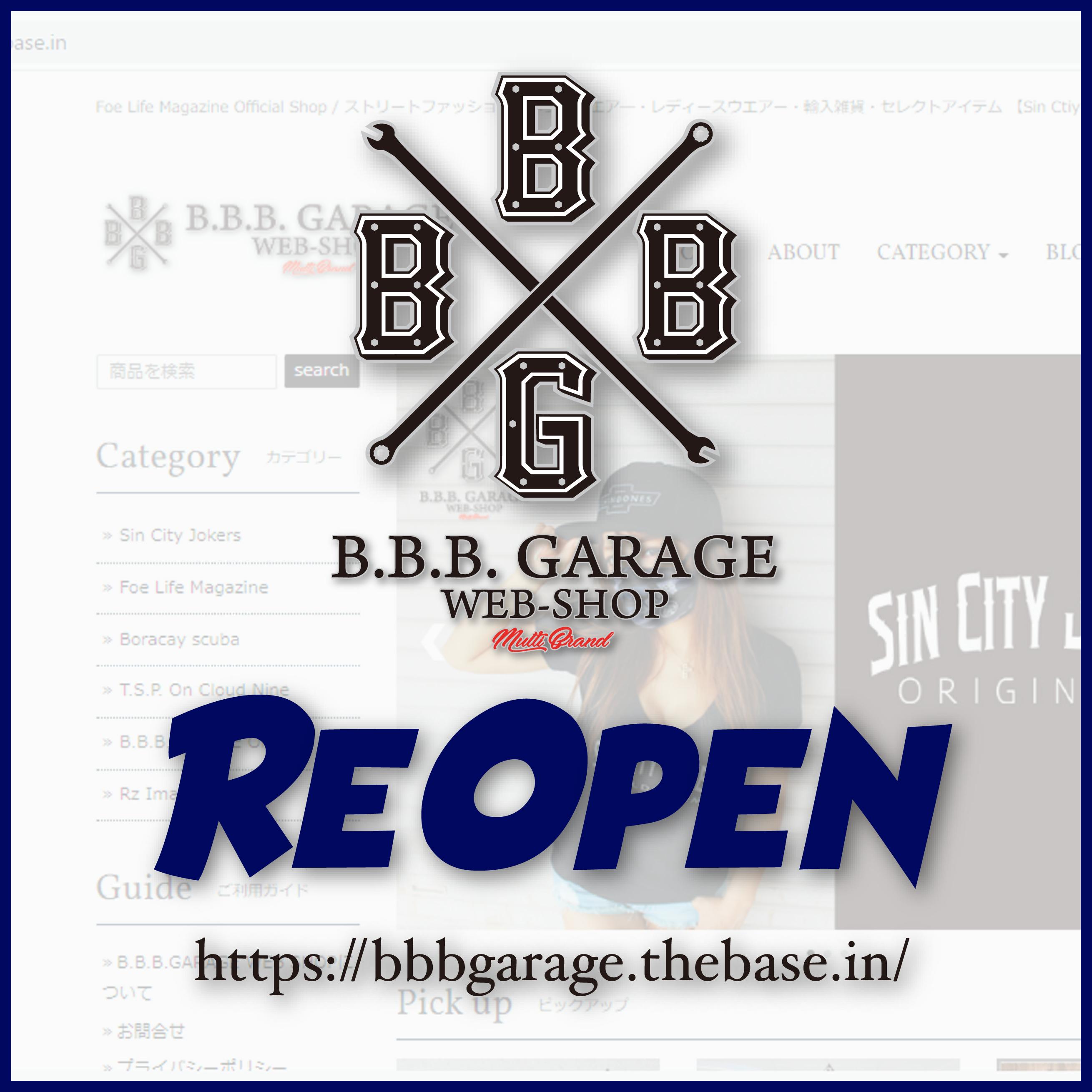 B.B.B.GARAGE WEB-SHOP リニューアル致しました。