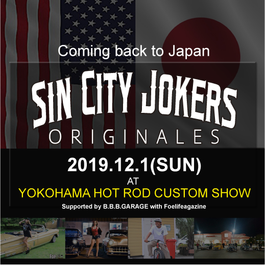 """""""SIN CITY JOKERS"""" ORIGINALS 再来日記念‼"""