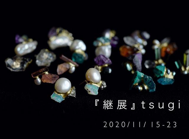 金継ぎアクセサリー展示会 @福岡