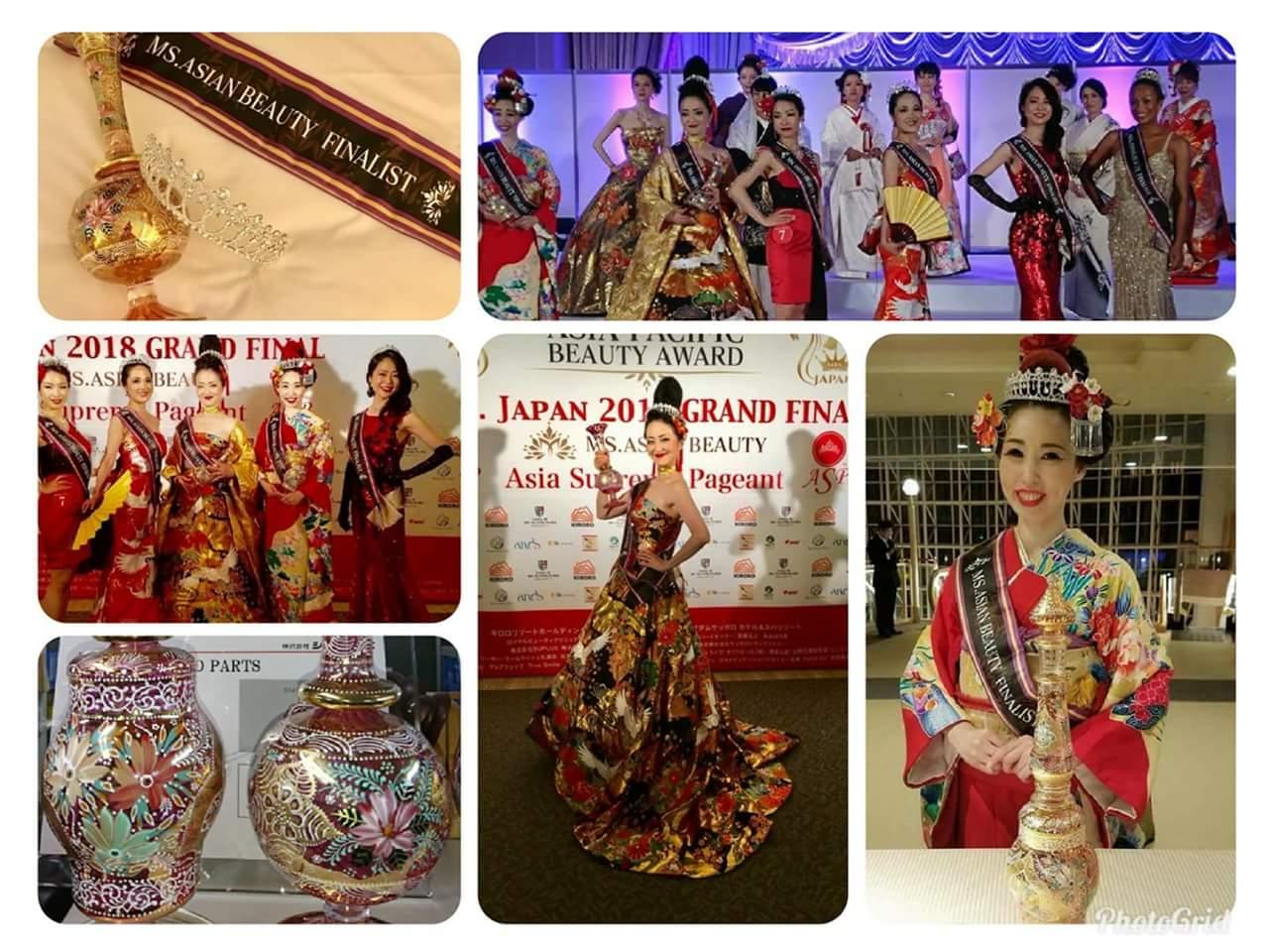 Ms.Asian beauty トロフィー(エジプトガラス)