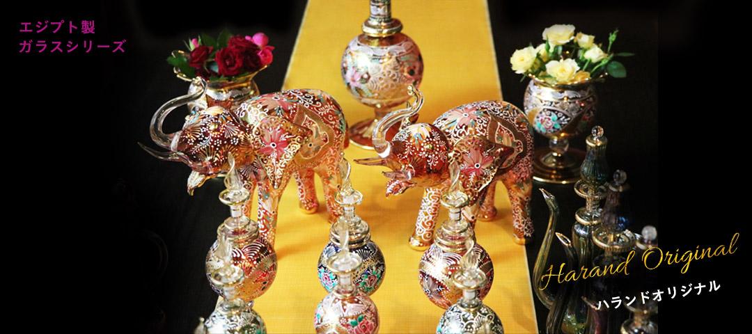 〔クレオパトラも愛した〕美しきエジプトガラスの世界