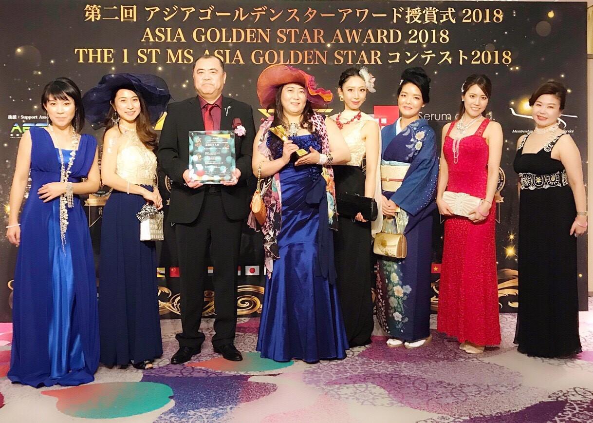 Asia Golden Star Award Party