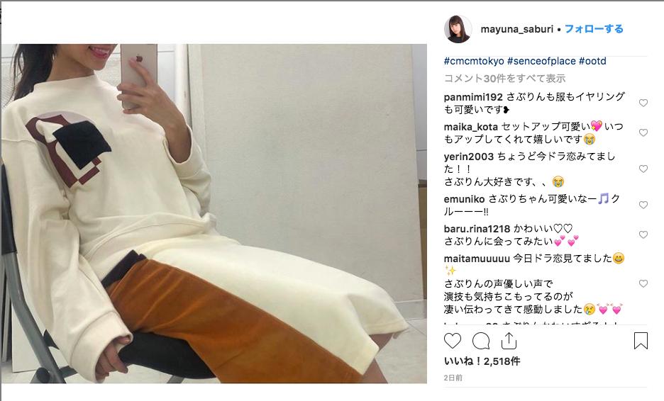 ☆★女優の佐分利眞由奈様にドラマ内でご着用いただきました★☆