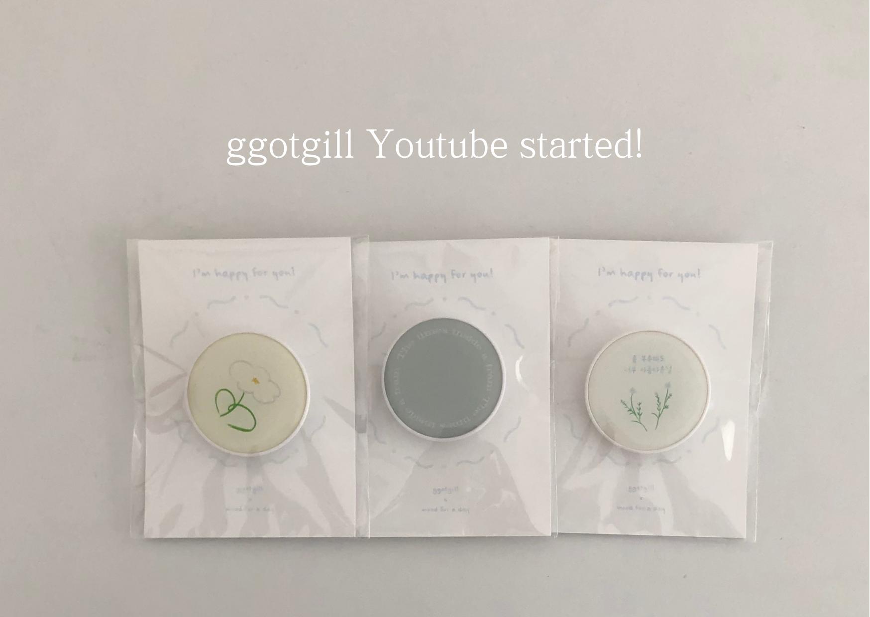 ggotgill Youtubeチャンネルをスタートしました!