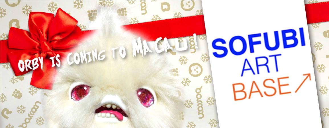マカオのギャラリー『SOFBI ART BASE』にてクリスマス限定オービー販売!