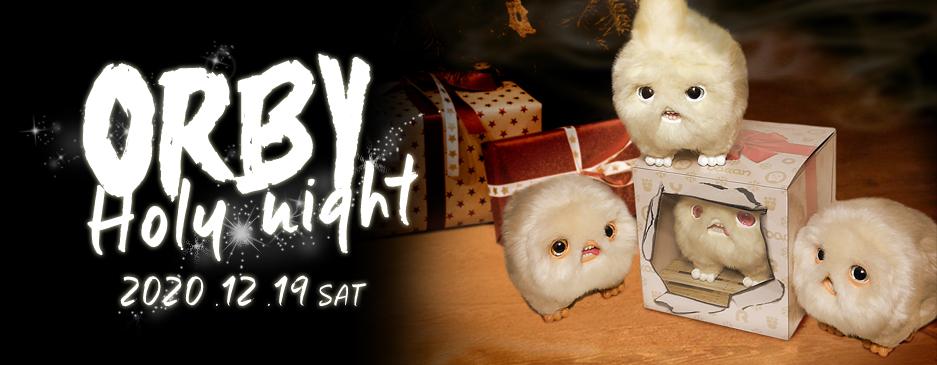 """オンライン販売会""""ORBY HOLY NIGHT""""を開催します!"""