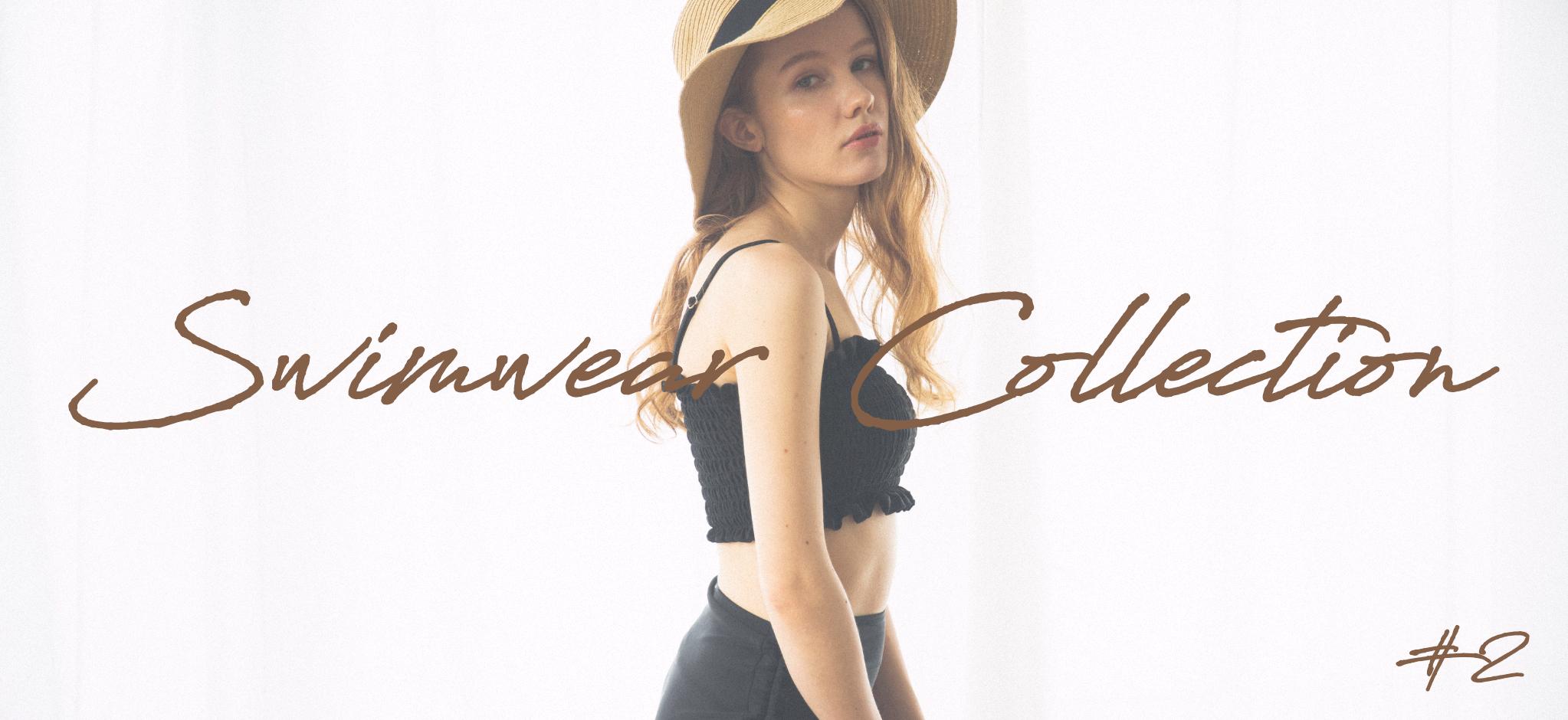 【Swimwear Collection】#2 ベーシックなシンプル特集!
